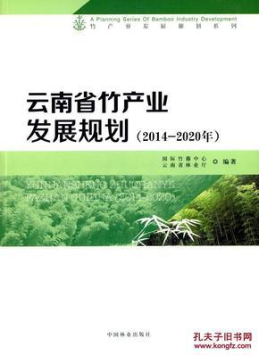 中国竹产业发展规划_中国竹产业发展规划发布_中商情报网wwwask