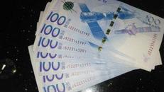 中国航天100元面值纪念币--纸币2015