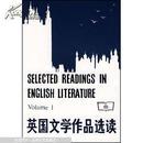 英国文学作品选读.第一册.Volume Ⅰ