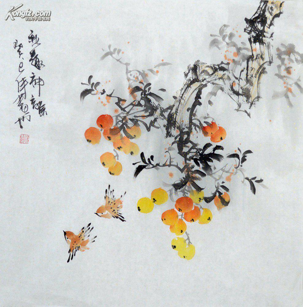 【图】三尺斗方国画写意花鸟画枇杷hn2129