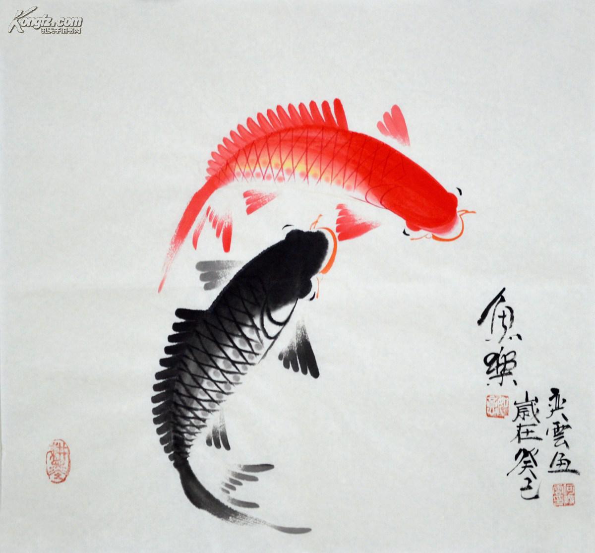 国画鱼_三尺斗方国画鲤鱼图《鱼乐》hn1470 拍品编号:18100111