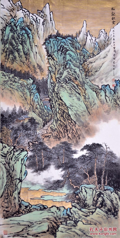 【图】当代山水画画家李彬《松壑秋云》ss1217图片