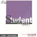 学生竞赛设计作品 2010-2011