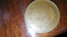 日本(钱币)硬币一枚(面值见照片)