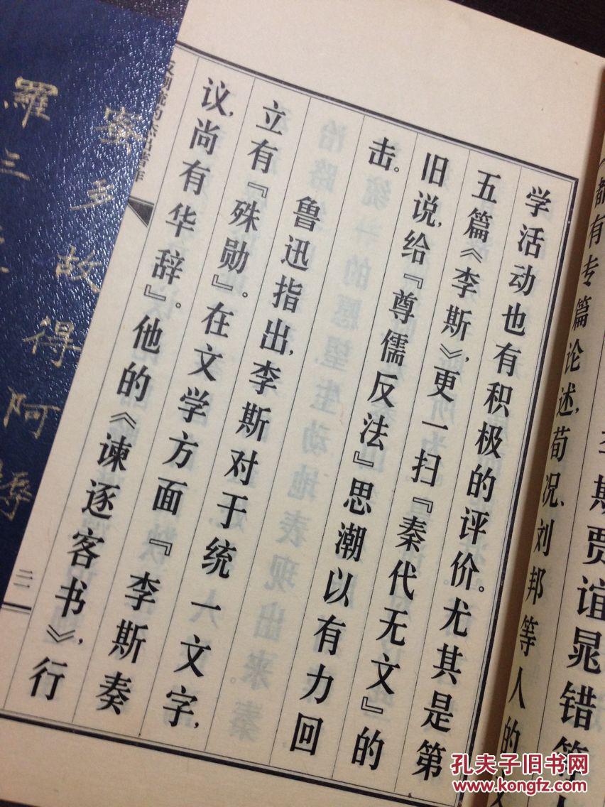 书法 书法作品 852_1136 竖版 竖屏图片