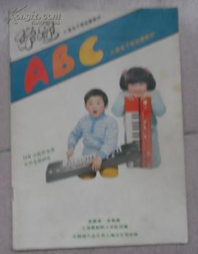华星儿童电子琴启蒙教材