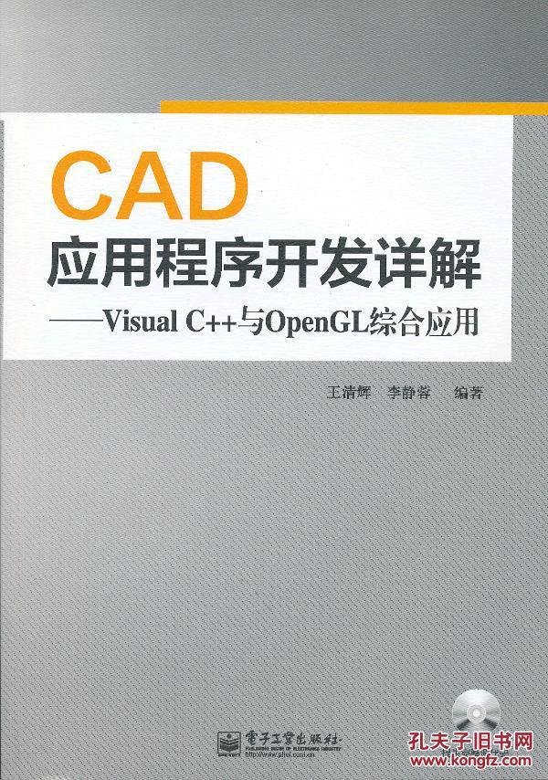 【图】CAD应用程序v坐标详解--VisualC++与Ocad标注坐标单位改图片