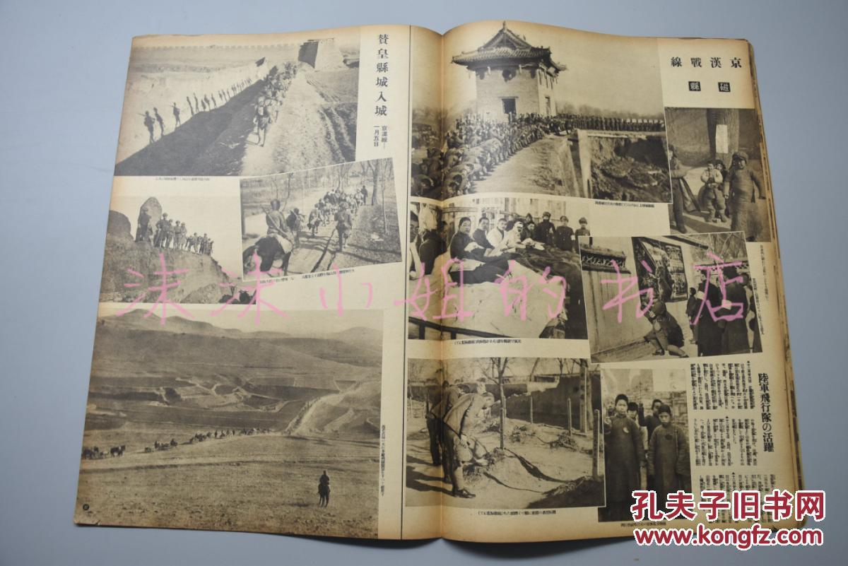 济南兖州南京曲阜皇攻略入城成都自治成立杭州西湖苏州磁县肥城10日自由行的旅游县城图片