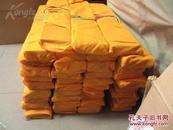 新印藏文经书一套 存42册 每册编号不同  长53宽11厘米