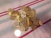 航天纪念币50枚.
