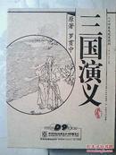 连续剧光盘  三国演义(1----42)