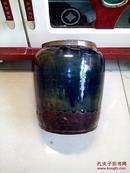 金元期窑变釉广口罐