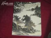 北京建亚 世纪2005年春季拍卖会 -  中国书画专场