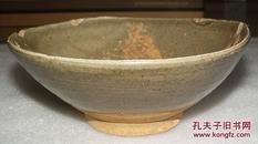 宋代   益阳窖(羊舞岭窑)   釉碗[高6.8cm径16.5cm]