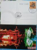 《自贡第三届国际<b>恐龙</b>灯会》<b>明信片</b>(1枚)(贴首轮<b>龙</b>票)4
