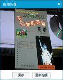 初中版 基础知识手册  英语