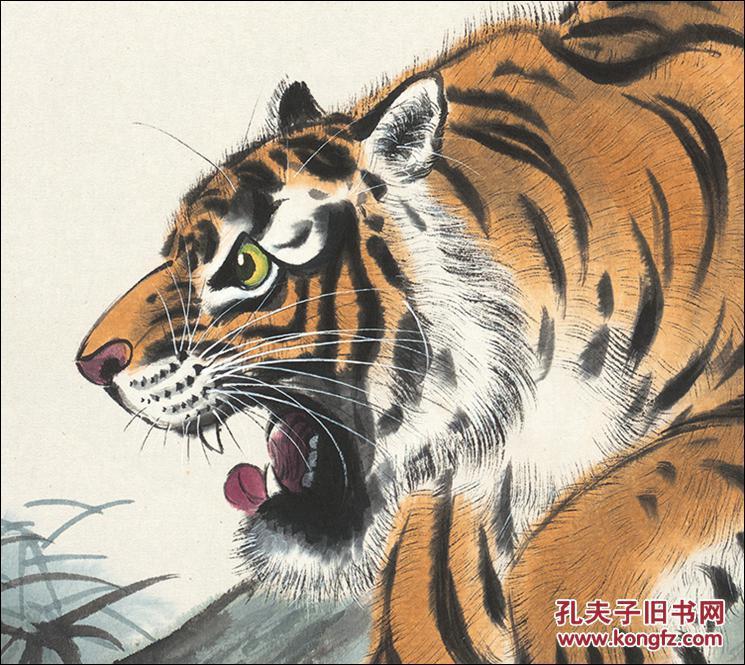 张善子-下山虎-45.