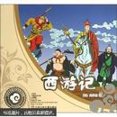中国古典名著:西游记(彩图本注音版)