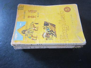 80年代老课本 老版初中英语课本全套6本 人教版初中教科书 教材图片
