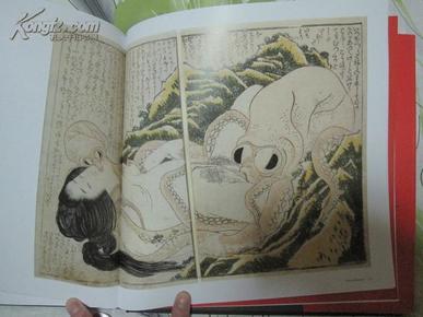 最新日本艺术_2010年《春宫:日本情色艺术》---- 大英博物馆出版,140余副彩色日本