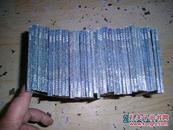 水浒传连环画函装全40册  Y1箱子  盒子有点坏了,里面95品 小人书
