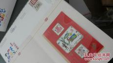 贺新喜邮票2009面值3元,1.2元各一张连体和花开富贵2009面值9元大封.配套合售