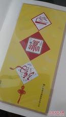 一帆风顺邮票2010面值3元,1.2元各一张连体和一帆风顺2010面值9元大封.配套合售