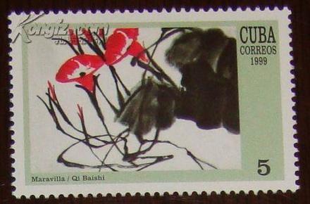 齐白石书法绘画作品选:中国画牵牛花名画邮票1枚全品【外国邮票】