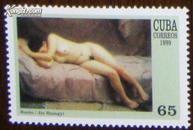 中国绘画作品邮票:靳尚谊裸体女人体油画作品名画邮票1枚【外国邮票】集邮收藏品