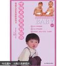 婴幼儿常见病防治丛书:呼吸系统常见病防治