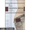 中国当代文学精选:手机(西班牙文)