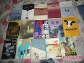 【一案九罪 】共9部世情小说 孤本 1993年一版一印4000本