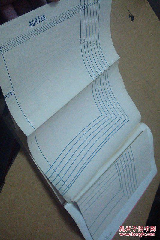【图】原型法服装设计与裁剪_价格:10.00_网上