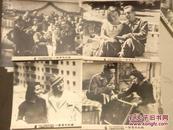 苏联早期电影剧照:一对青年夫妇8张一套