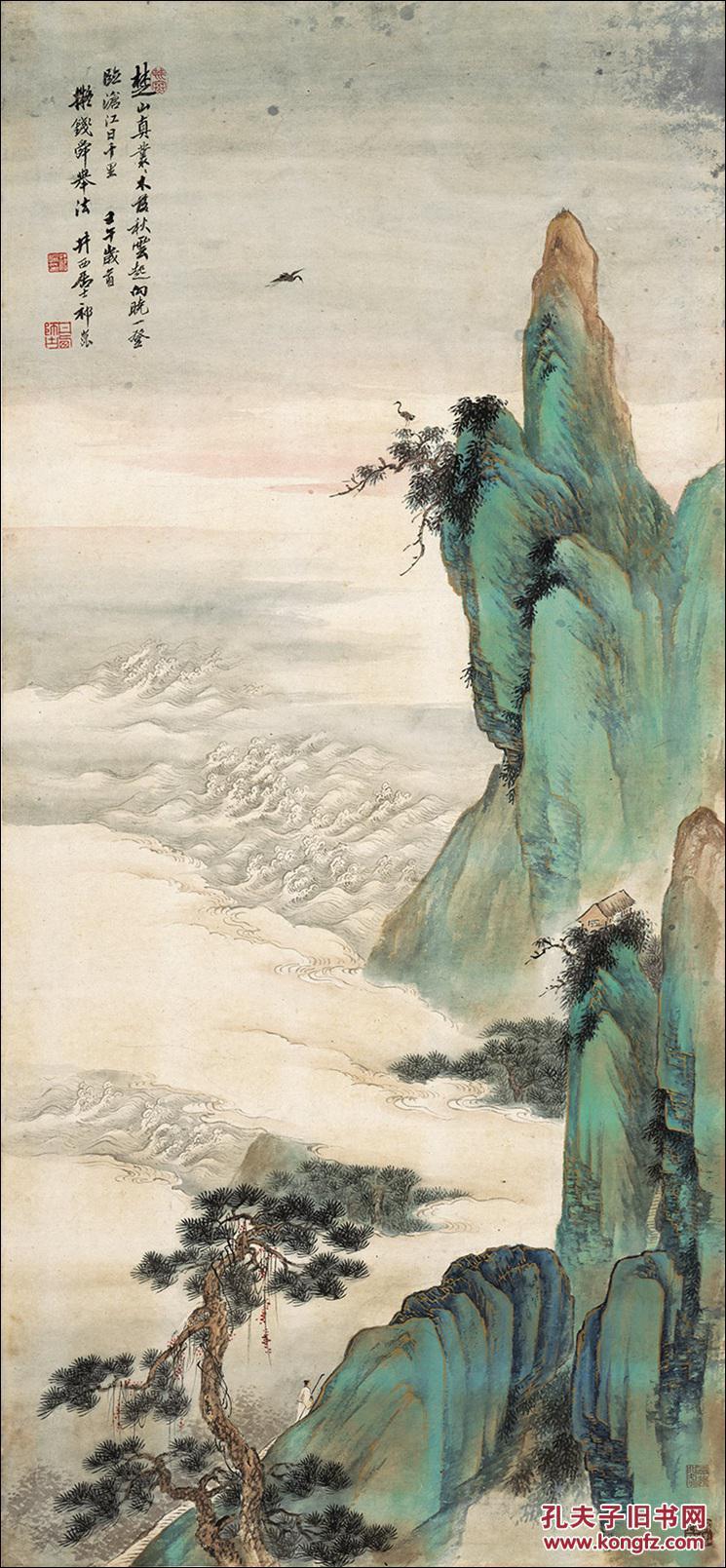 近现代-祁昆-金碧青绿山水轴-纸本50.5x110cm 国画图片