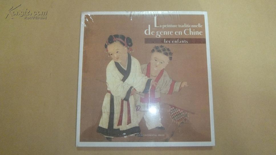 【图】中国古代儿童生活画