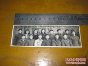 老照片. 1956荆州地区肃反工作会议全体留影.背后有落款人名