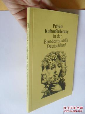 德文原版     private kulturförderung in der bundesrepublik deutschland