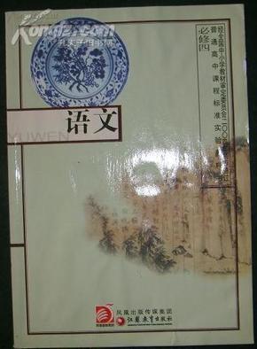 最新上架 红袖添香书店 孔夫子旧书网