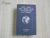 日文原版 48开精装本《最新版世界地图》