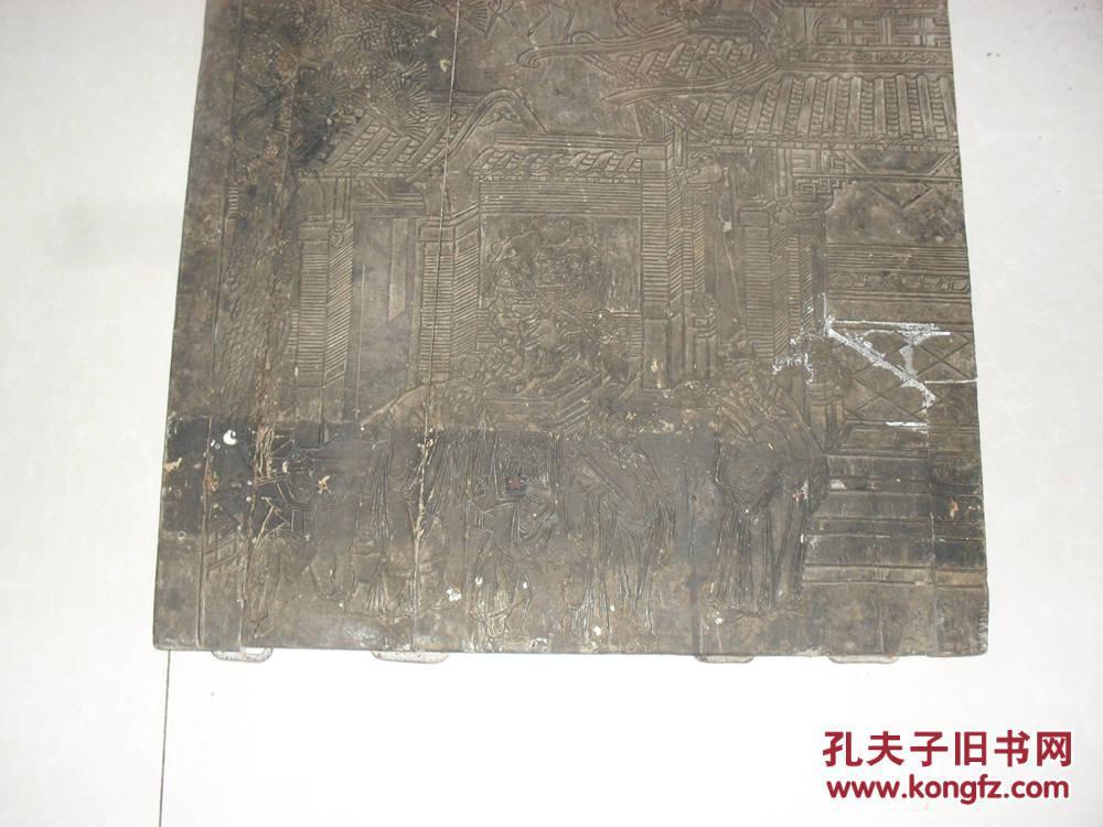 块_保老保真出售存世极罕的明代梨木雕刻祖堂人物大印版一块63*54厘米