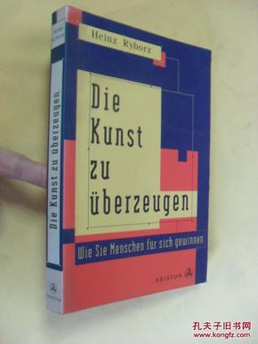德文原版   说服的艺术  Die Kunst zu überzeugen. Wie Sie Menschen für sich gewinnen.Heinz Ryborz