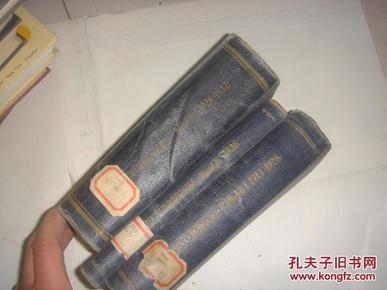 晶体结构报告【卷一卷二 卷四】3册合售德文O86