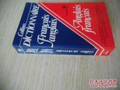 法文原版         法英、英法词典