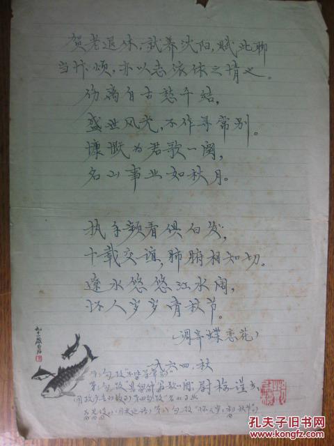 青岛57中邓蔚老师