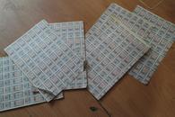江苏省布票(1984年版)伍市尺 28枚/张x88张 m1