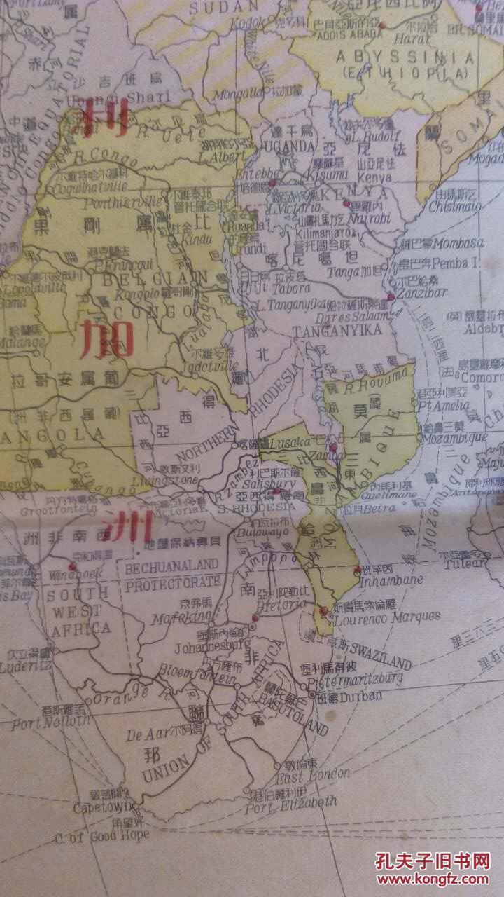 【图】最新世界大地图