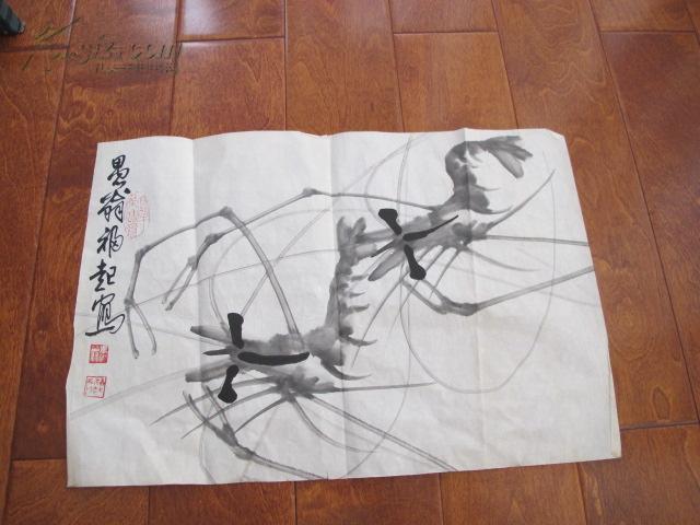 荣宝斋著名书画家图片