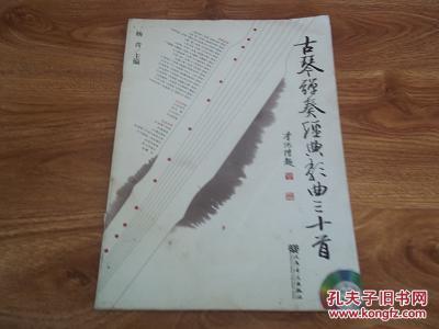 梁山伯与祝英台,少林寺,笑傲江湖,月朦胧鸟朦胧,小城故事,在水一方图片