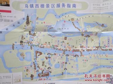 乌镇西栅景点高清地图 图片合集图片